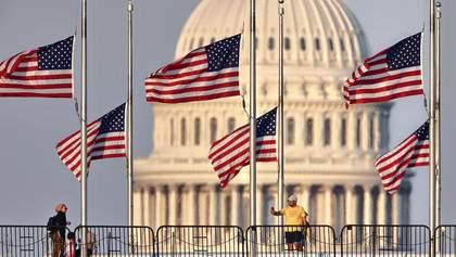 Держдеп США викликав російського дипломата для розмови