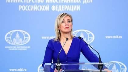 """Росія формує список """"недружніх країн"""", у ньому вже є США"""