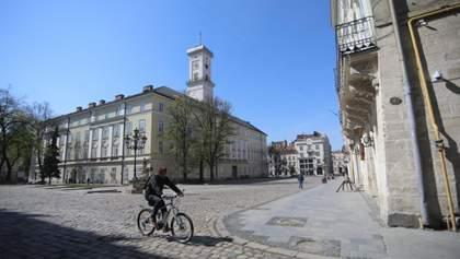 Львів – у жовтій зоні: у місті послабили карантинні обмеження