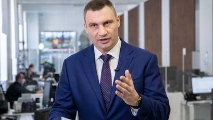 Кличко не виключає послаблення локдауну в Києві після 30 квітня