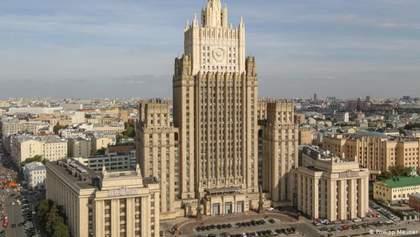 Требуют объяснений: МИД России вызвал послов 4 стран Европы