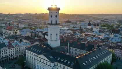 Як у 2021 році святкуватимуть День міста Львова: програма заходів