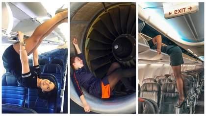 Когда пассажиры не видят: как развлекаются стюардессы – смешные фото, что поднимут настроение