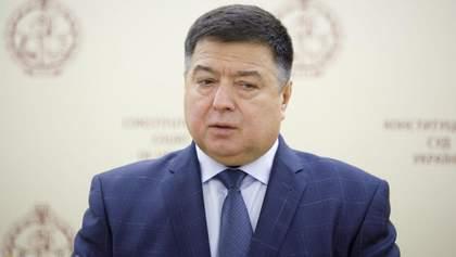 Тупицький знову не прийшов до суду: він нібито лікується