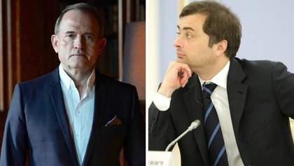 Злита розмова Медведчука та Суркова: політики говорили про ТКГ