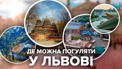 Великдень у Львові: куди варто піти та як безпечно відсвяткувати