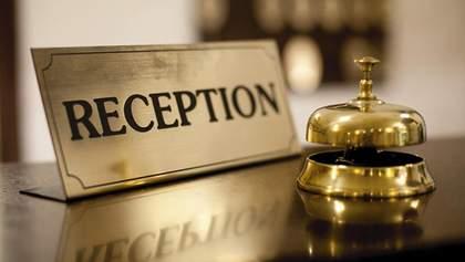 С 2023 року: ФЛП получили право заниматься гостиничным бизнесом