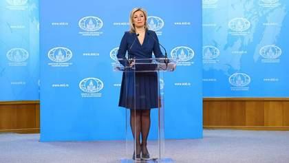 Это попытка шантажа, – реакция России на заявление украинского посла о ядерном статусе