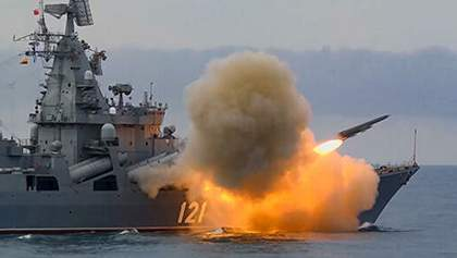 """Россия испытала в Черном море ракету """"Вулкан"""", способную нести ядерный заряд: видео"""