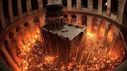 В Иерусалиме сошел Благодатный огонь: видео