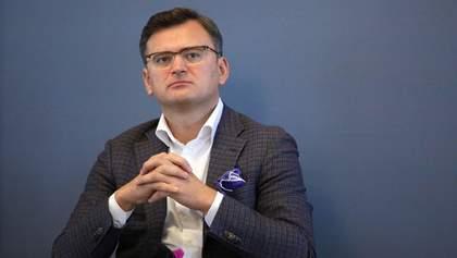 """В МЗС Росії діє група, завдання якої """"завалити"""" саміт Кримської платформи, – Кулеба"""