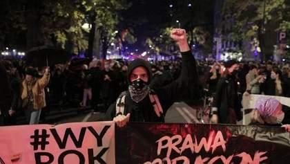 """Польща стурбована """"абортним туризмом"""" у Чехію"""