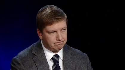 """Гучні зміни в """"Нафтогазі"""": чому за це заплатять українці"""