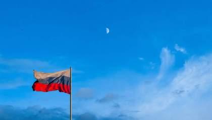 Росія оголосила персоною нон ґрата співробітника посольства Румунії