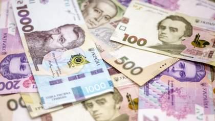 Рахункова палата виявила за 2020 рік бюджетні порушення на 26 мільярдів гривень