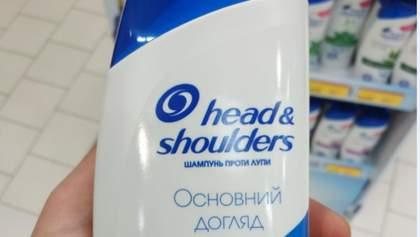 Львовянка заставила Head&Shoulders подписывать продукцию на украинском языке: фото