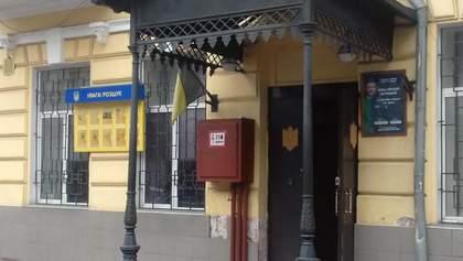 Произошел пожар в отделении полиции в центре Одессы: что говорят правоохранители