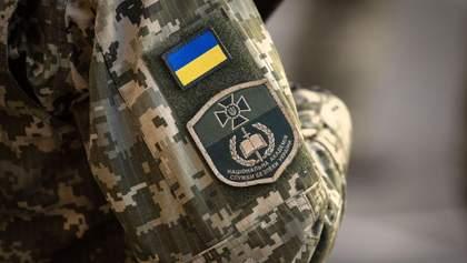 СБУ отработала план действий в случае распространения вооруженной агрессии России