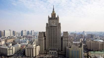 """В России же составили список """"недружественных государств"""", но Украина туда не попала"""
