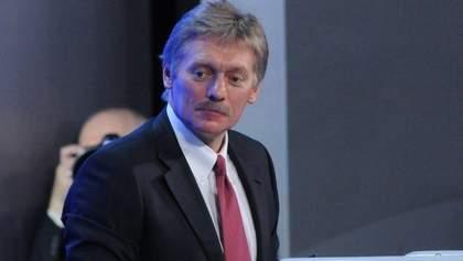 """В Кремле запретили чиновникам владеть недвижимостью в """"недружественных государствах"""""""
