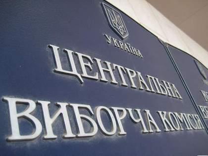 http://24tv.ua/resources/photos/news/420x315_DIR/201409/488551.jpg?201409211518