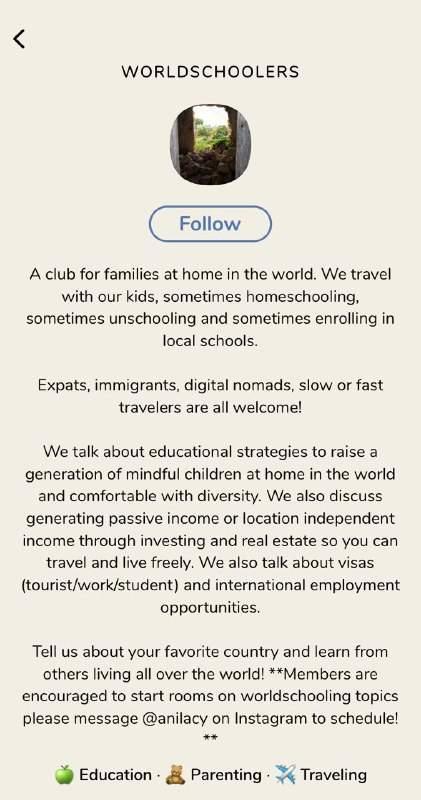 подорожі туризм