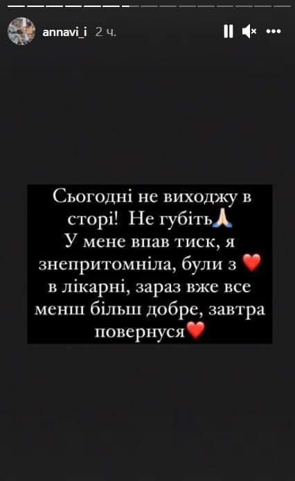 Роман Сасанчин