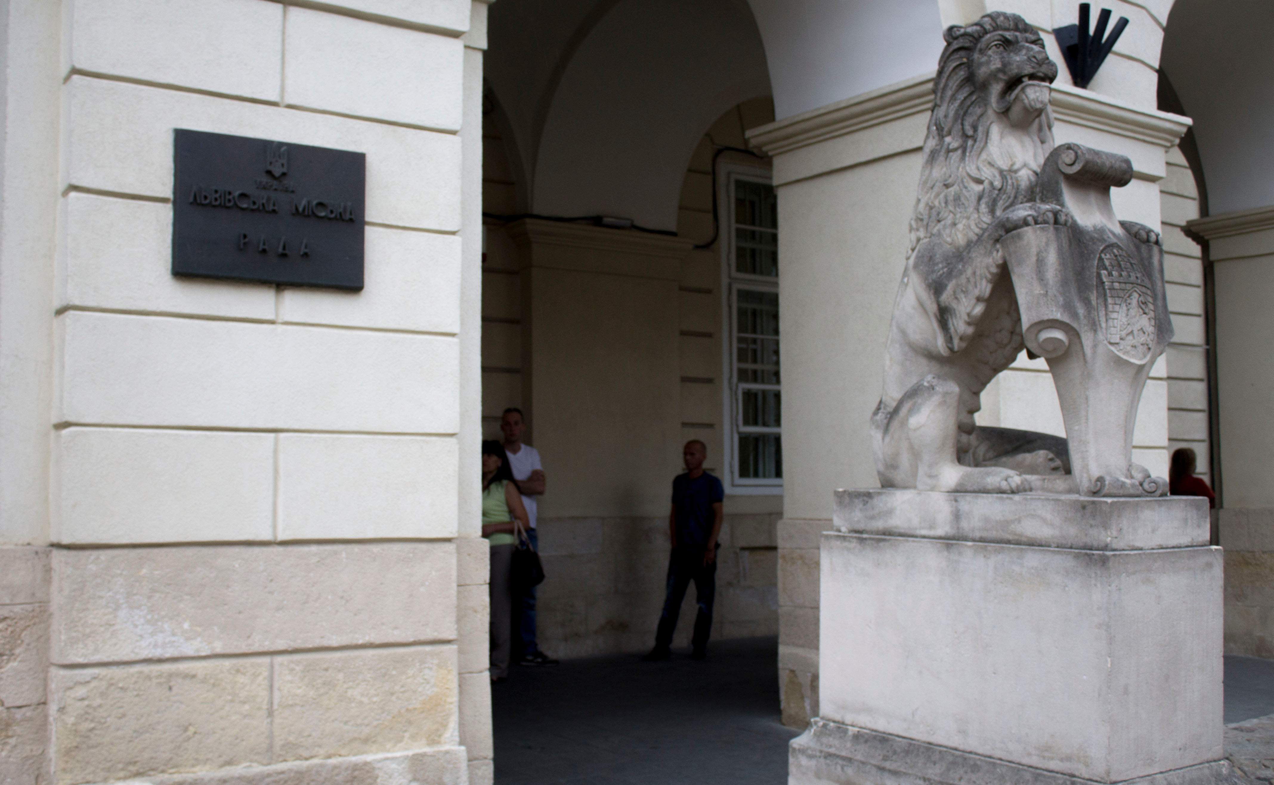 львів львівська ратуша легенди львова