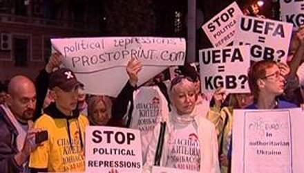 """Активисты движения """"Спільна справа"""" пожаловались Платини на украинскую власть"""