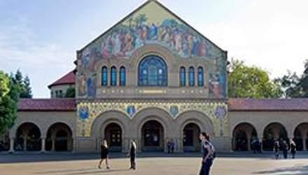 В Стэнфорде состоялась закрытая панихида по Стиву Джобсу