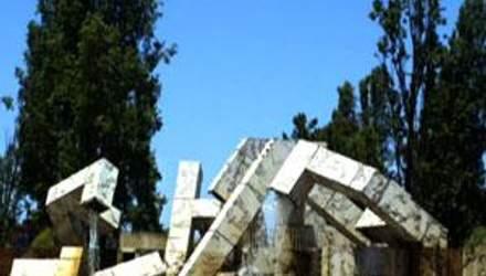 Вартість функціонування фонтану Вейленкорт - чверть мільйона доларів на рік