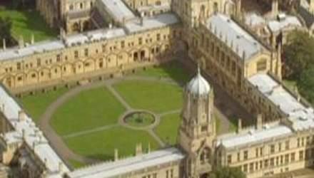 Оксфорд - город, университет и колледжи
