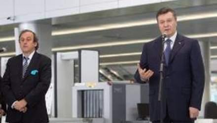 Во Львове протестующих не пустили к Януковичу