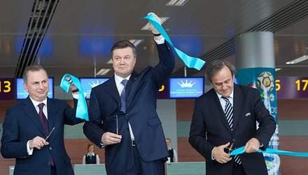 Янукович и Платини открыли новый терминал аэропорта во Львове