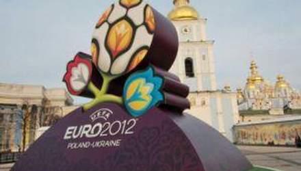 Більшість українських вболівальників раді проведенню в Україні ЄВРО-2012