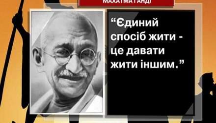 Махатма Ганди - один из создателей независимой Индии
