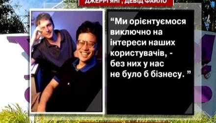 Джерри Янг и Дэвид Файло - основатели интернет-гиганта Yahoo!