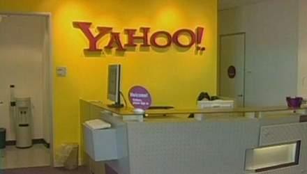 Чистий прибуток Yahoo! збільшився в 11 разів