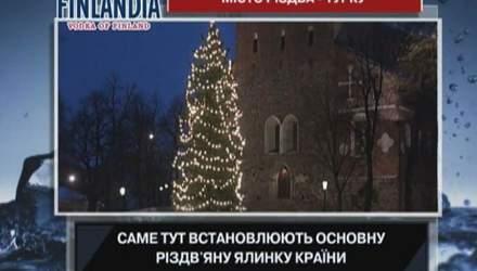 Интересные факты о городе Рождества