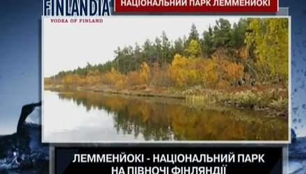 Интересные факты о финском национальном парке Лемменйоки
