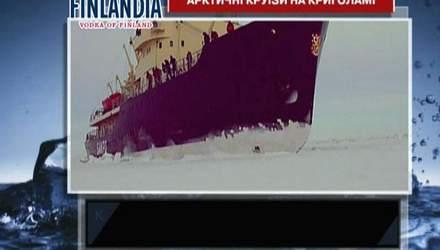 Интересные факты о арктических круизах на ледоколе