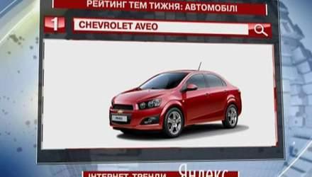 "Найпопулярніше авто у ""Яндекс"" - бюджетник Chovrolet Aveo"