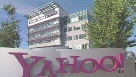Yahoo! заборонила працівникам дистанційну роботу