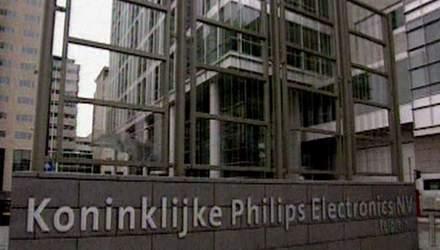 """Philips увеличила долю продаж """"зеленых"""" продуктов до 45%"""