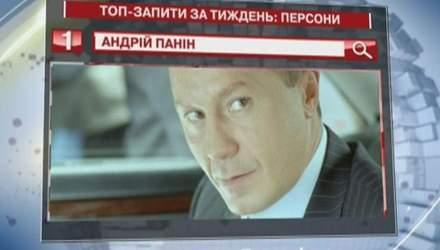 Покійний актор Андрій Панін - найпопулярніша персона у Google