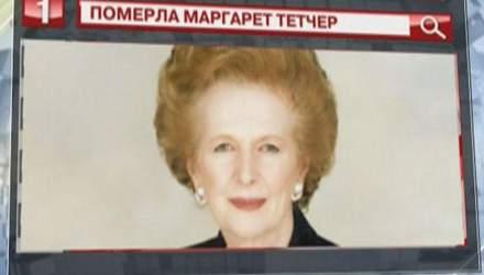 """Найпопулярнішою темою у """"Яндексі"""" стала смерть Маргарет Тетчер"""