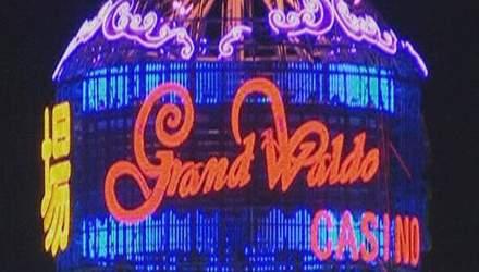 """Про найбільше у світі казино - у проекті """"Мегаспоруди"""""""