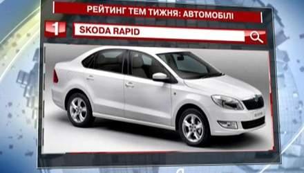 """Skoda Rapid - найпопулярніше авто за версію """"Яндекс"""""""