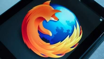 Mozilla готує до презентації браузер майбутнього