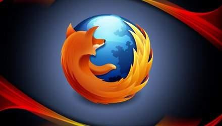 Mozilla буде боротися з стеженням влади за користувачами інтернету